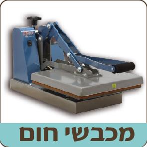 Uv printers-01