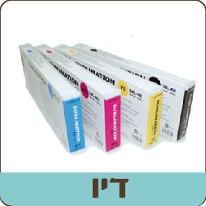 Uv printers-03