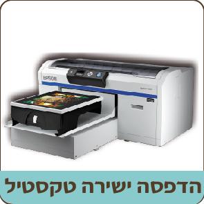 Uv printers-05