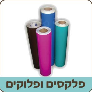 labels for זזזזgolanus-01