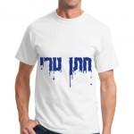 חולצת סובלימציה- מידה L