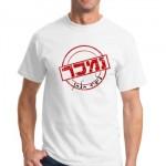 חולצת סובלימציה- מידה XL