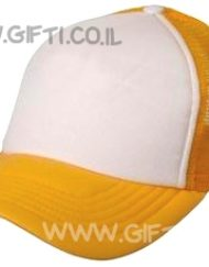 כובע מצחיה היפ-הופ צהוב