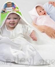 01 smileyland_towel_with_hood_web