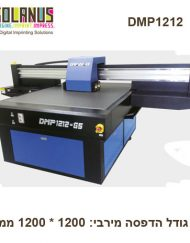 DMPS1212 UV LED PRINTER